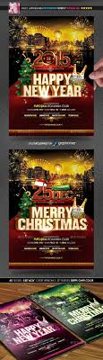 17 best images about christmas and new year party flyers posters holiday party poster flyer