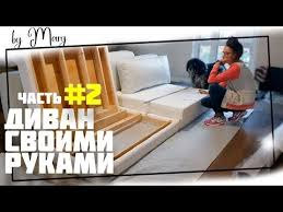 Тахты Стиль <b>2</b> в Иркутске (500 товаров) 🥇