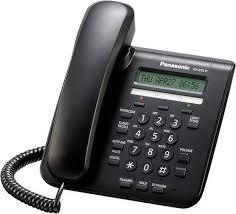Купить IP <b>телефон PANASONIC KX</b>-<b>NT511ARUB</b> в интернет ...