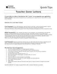 cover letter for experienced teacher resume professional resume cover letter for experienced teacher resume professional resume cover letter sample