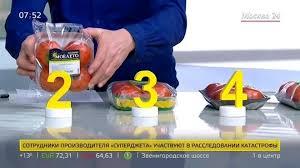 Как выбрать <b>самые полезные и вкусные</b> помидоры - телеканал ...
