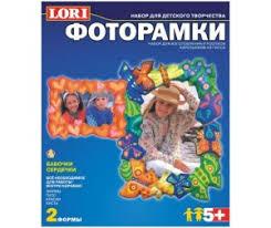 <b>Наборы для творчества Lori</b>: каталог, цены, продажа с доставкой ...