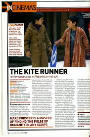 research into film reviews jenna jaafri s a media g the kiterunner film review empire magazine