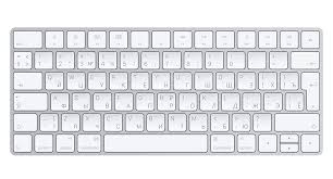 Мембранная <b>клавиатура Apple Apple Magic Keyboard</b> (MLA22RU ...