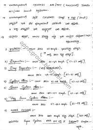 floods amp cyclones  disaster management notes for upsc appsc  disaster management in india appsc material telugu medium notes tsunami natural disasters manmade disasters national disaster management authority