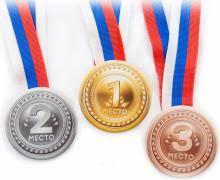"""""""Комплект закатных <b>медалей """"1</b>, 2, 3 <b>место</b>"""""""" купить   Лабиринт"""