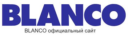 Смеситель <b>BLANCO</b> - Купить немецкий <b>смесители для кухни</b> в ...