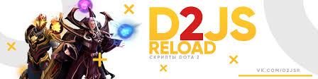 D2JS: Reload - Скрипты Dota 2 | ВКонтакте