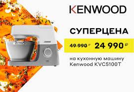 Купить <b>Кухонные комбайны Clatronic</b> () в интернет-магазине М ...