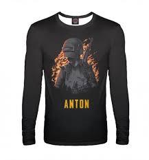 Лонгсливы с именем <b>Антон</b> отличного качества   Кельтр
