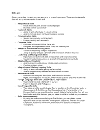 summary examples for resume how to write a resume skills summary what skills to put on a resume 10 what skills to put on a resume how
