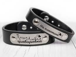 <b>Парные браслеты</b> | Интернет-мастерская Oridgy.ru