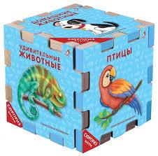 <b>Книжный конструктор Животные Робинс</b> - купить <b>Книжный</b> ...
