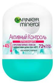 Роликовый дезодорант-антиперспирант