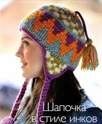 83 Best Crochet hats images in 2019