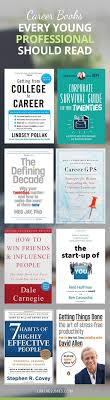 career books every young professional should limeresumes career books that every young professional should read