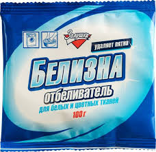 <b>Отбеливатель Золушка белизна</b> 250 г купить, цены в Москве на ...