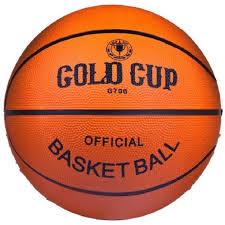 <b>Мяч баскетбольный Gold</b> Cup, 34 см