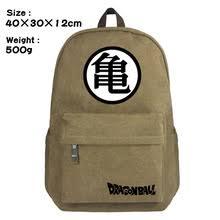 Рюкзаки из парусины с рисунком стрекозы, <b>школьные рюкзаки</b> ...