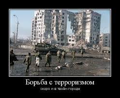 Снаряд попал в детский сад в Луганске - Цензор.НЕТ 2612