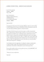cover letter cover letter for s manager position cover letter cover letter cover letter for manager position cover s and medical sample positioncover letter for s