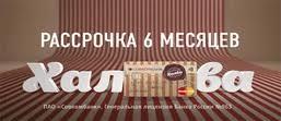Sancho.ru: Интернет-магазин сантехники в Санкт-Петербурге