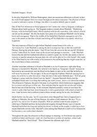speech critique essay examples macbeth sample cover letter gallery of critique example essay