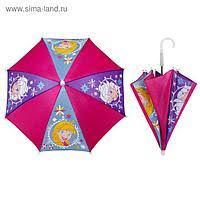 <b>Зонты Disney</b> в Минске. Сравнить цены, купить потребительские ...