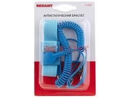 <b>Антистатический браслет REXANT</b> – купить оптом в Москве по ...