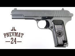 <b>Пистолет</b> ТТ <b>страйкбольный Galaxy</b> G.33, пружинный, 6мм ...
