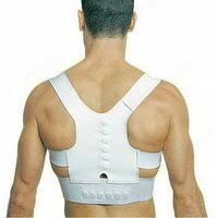 «Магнитный <b>корректор осанки</b> posture support ...