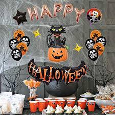 TOYANDONA 1 Set of Happy <b>Halloween Balloons</b> Set Pumpkin Foil ...