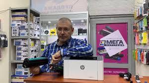 Распаковка и мини обзор <b>принтера HP Laser</b> 107A - YouTube