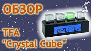 "Обзор <b>метеостанции TFA</b> ""Crystal Cube"" - YouTube"