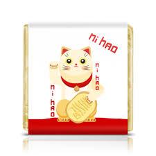 """Шоколадка 3,5×3,5 см """"Манеки неко. <b>Денежный</b> кот"""" #2552452 от ..."""