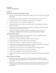 ap biology evolution unit objectives chapter 22 the historical