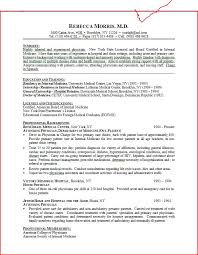 personal essay for medical school examples mediterranea sicilia