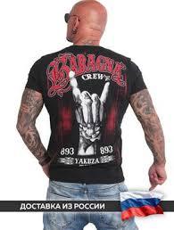 Мужские <b>футболки</b> с коротким рукавом от ведущих брендов ...