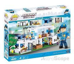 Купить Конструктор COBI 'Штаб-квартира полиции ... - AstroScope