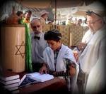 Images & Illustrations of bar mitzvah