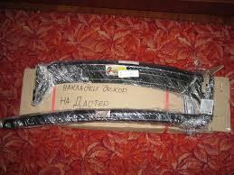 Декоративные накладки под передние щетки и ... - 24RAUTO