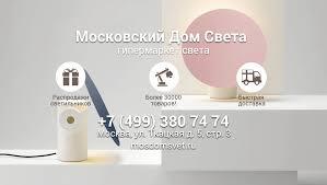 Шнуры купить недорого в МосДомСвет