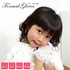 Lace Gloves white kids dress suits gloves Princess required items only when ... - img58210281