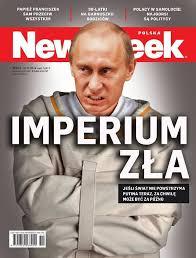 Путин вручил государственные награды минимум 8 наемникам группы Вагнера за боевые действия на Донбассе и в Сирии, - блогер - Цензор.НЕТ 3381