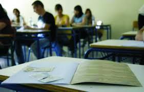 Αποτέλεσμα εικόνας για υπουργειο παιδειας πανελλαδικες εξετασεις