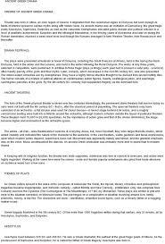 brian doyle essays on leadership