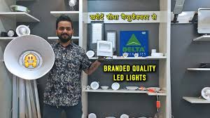 Commercial & <b>Industrial Led Lights</b> | Delhi