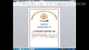 how to make front page in ms word  how to make front page in ms word 2010