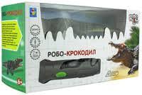 Купить интерактивную игрушку в Новосибирске, сравнить цены ...