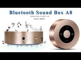 <b>Bluetooth</b> Sound Box <b>A8</b> - YouTube